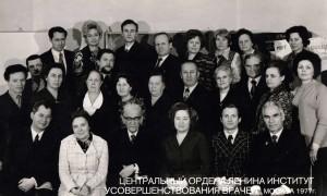Биология  группов снимок копия